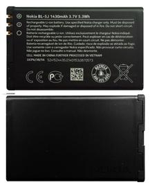 Nokia BL-5J New Version C3 X6 Li-Ion 1430mAh