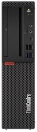 Lenovo ThinkCentre M720s SFF 10ST007EMH