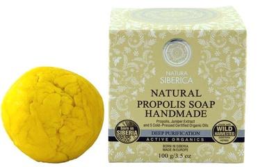 Natura Siberica Propolis Soap Handmade 100g