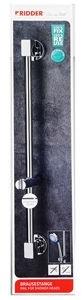 Ridder Shower Rail 82cm