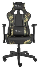 Natec Genesis Nitro 560 Camo Gaming Chair NFG-1532