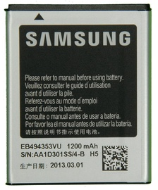 Samsung EB494353VU Original Battery 1200mAh