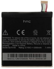 Батарейка HTC, LiPo, 2000 мАч