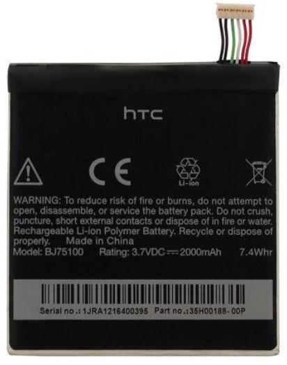 Батареи HTC Original Battery For EVO 4G LTE/One XC/XS 2000mAh Li-Pol