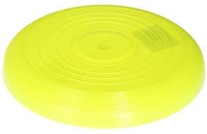 Lidojošais šķīvis Flying Plate 23cm Yellow