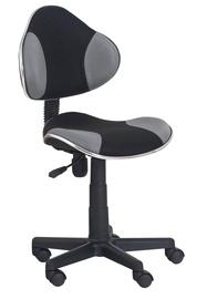 Halmar Flash Office Chair Black/Grey
