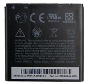 HTC BA S590 Original Battery 1730mAh