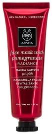 Apivita Face Mask Pomegranate 50ml