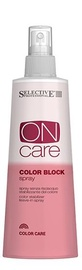 Selective Professional On Care Color Block Spray 250ml
