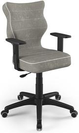 Детский стул Entelo Duo Size 5 VS03, черный/серый, 375 мм x 1000 мм