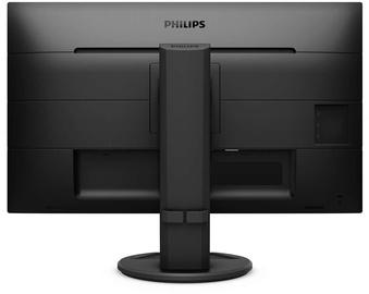 Monitorius Philips 221B8LHEB