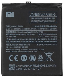 Xiaomi BN34 Original Battery For Xiaomi Redmi 5A 3000mAh OEM