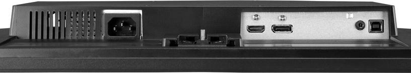Монитор Iiyama G2470HSU, 23.8″, 0.8 ms