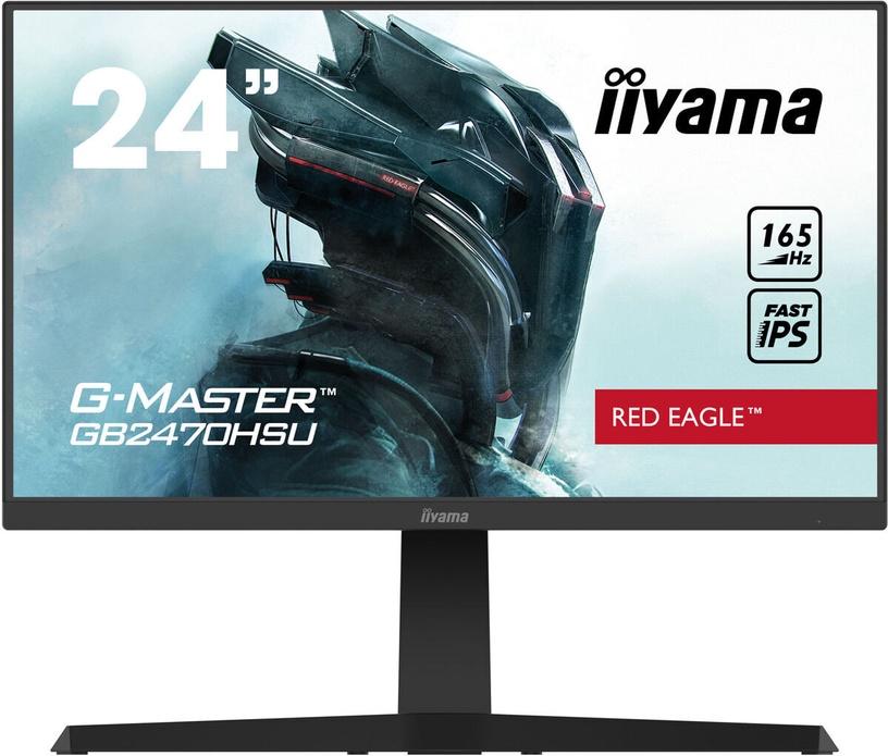 Монитор Iiyama G-Master GB2470HSU-B1, 23.8″, 0.8 ms