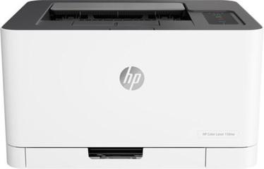 Laserprinter HP 150nw, värviline