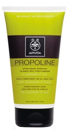 Apivita Propoline Hair Softening Mini Conditioner 50ml