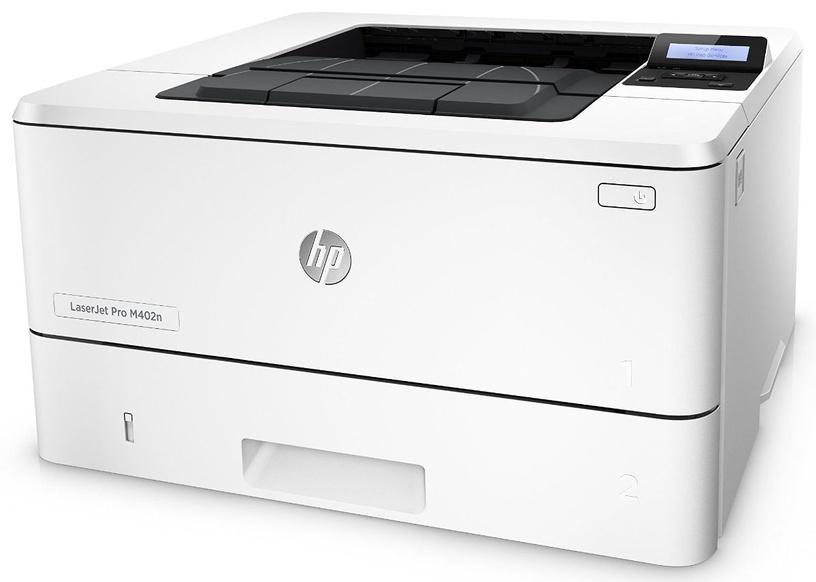 Lazerinis spausdintuvas HP Pro M402n