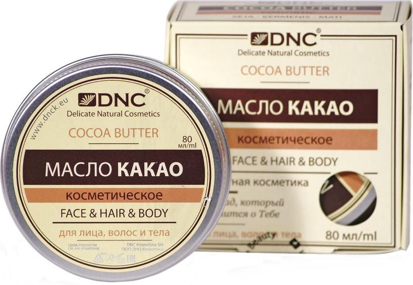DNC Cocoa Butter 80ml
