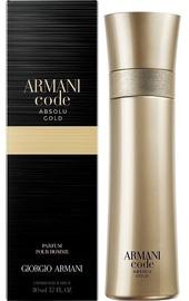 Parfimērijas ūdens Giorgio Armani Code EDP, 110 ml