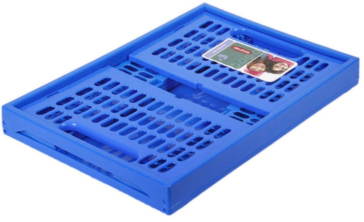 Curver Mini Foldable Plastic Box Blue