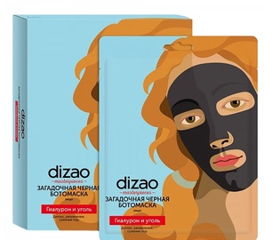 Dizao Natural Mystery Mask Boto With Coal And Hyaluronic Acid 25g
