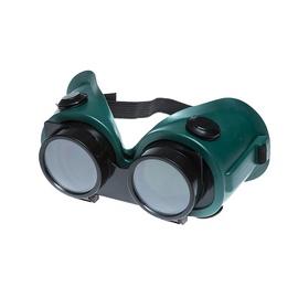 Suvirinimo akiniai Vagner SDH, WG-50LF