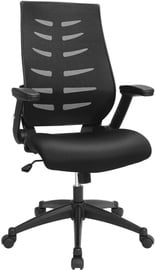 Songmics Office Chair Black 67x63.5x112.5cm
