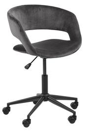 Офисный стул Home4you Grace AC85889, серый