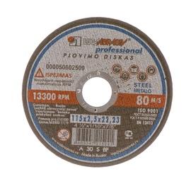 Pjovimo diskas, 115 x 2.5 x 22.23 mm