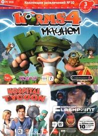 Izklaides Kolekcija 10 - Worms 4, Hospital Tycoon, Operation Flashpoint Russian Version PC