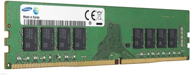 Kingston 8GB 2933MHz CL21 DDR4 KVR29N21S6/8