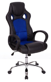 Biroja krēsls Happygame 2720 Blue