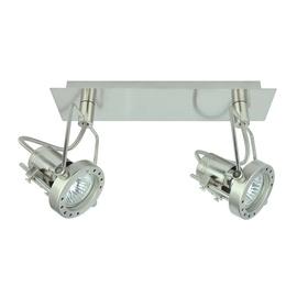 Lampa EasyLink GU1038A-2B 2x50W GU10