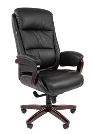 Biroja krēsls Chairman 404 Black