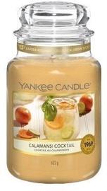Свеча Yankee Candle Classic Large Jar 623g Calamansi Cocktail, 150 час