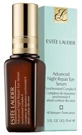 Estee Lauder Advanced Night Repair Eye Serum Synchronized Complex II 15ml