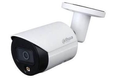 Korpusega kaamera Dahua Bullet
