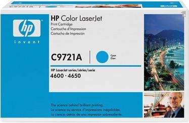 HP LaserJet Q5950A BLACK