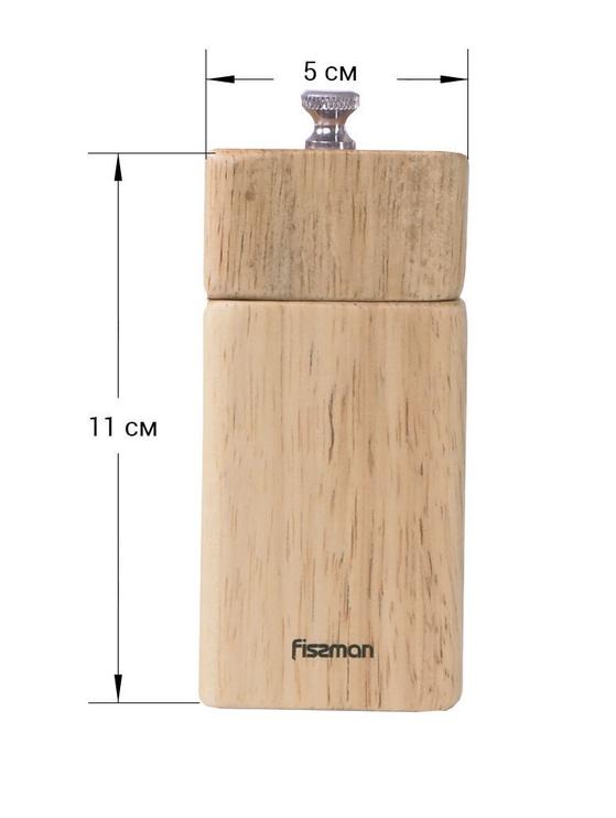 Fissman Square Salt & Pepper Mill 11x5cm