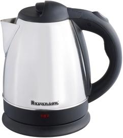 Ravanson CB-7015