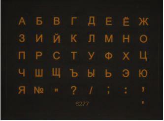 GGWP Mini Stickers RUS Black /Gold