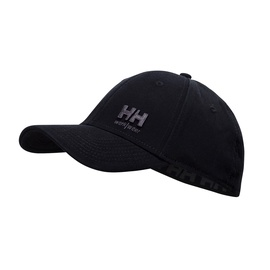 Kepurė Helly Hansen, juoda, universalus dydis