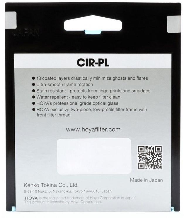 Hoya Fusion One CIR-PL Filter 67mm