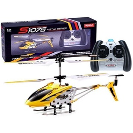 Игрушечный вертолет Syma S107G