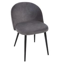 Valgomojo kėdė Nael, pilka