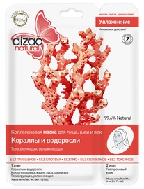Dizao Natural Classic Mask 2 Stage 36g + 6g 100% Corals and Algae