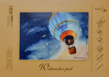 Akvarelinis sąsiuvinis SMLT, A3, 20 lapų