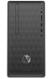 HP Pavilion Desktop 590-p0720ng