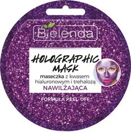 Bielenda Holographic Moisturizing Mask 8g