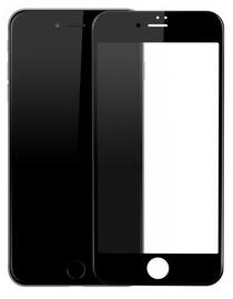 Swissten Ultra Durable 3D Premium Screen Protector For Apple iPhone 7/8 Black